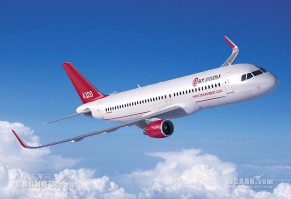 空客范堡罗航展第二天获243架订单价值390亿美元