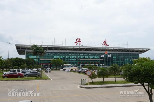 兴义万峰林机场:以飞行的名义,与时代对话