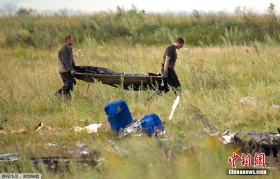 印航机长曾试图与MH17通话 相隔不到25公里