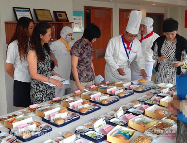 及相关人员,参加了在青岛为南航配餐的东方航空食品有限公司,青岛民航
