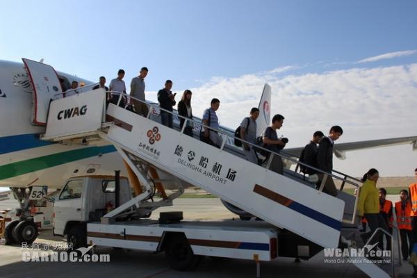 直飞西宁 德令哈机场迎建成后首个商业航班