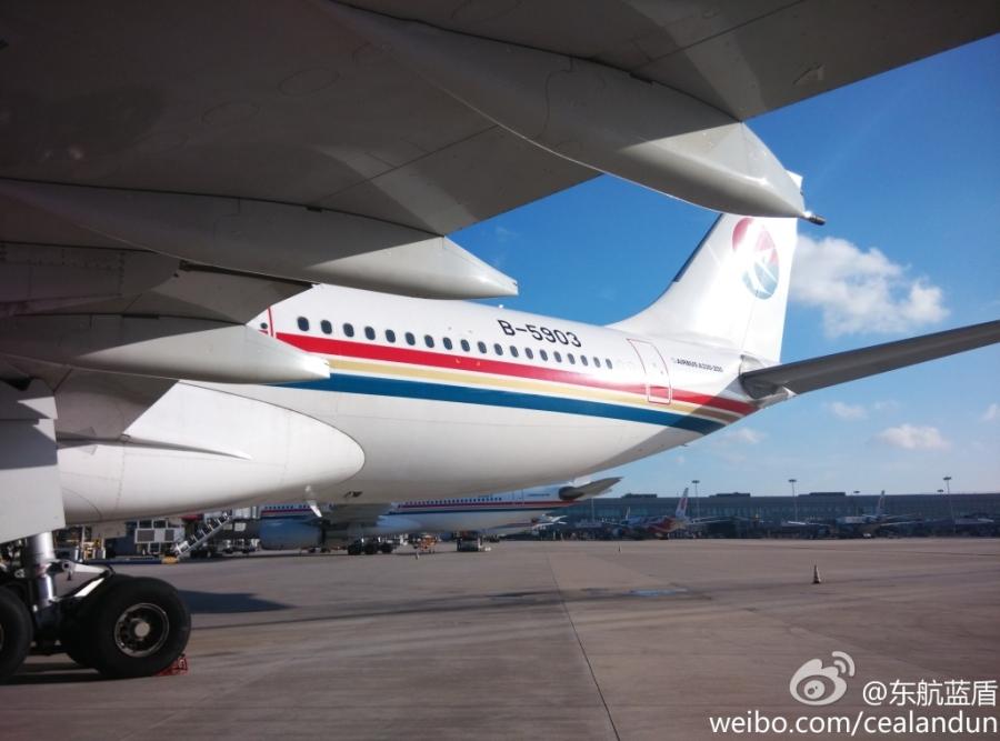 东方航空航班MU5600和MU297飞机怎么样,是从福州飞上海在飞纽约