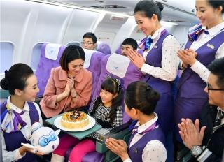 为了留住常旅客,航司们都有怎样的激励计划?