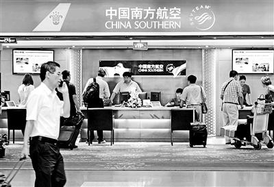機場貴賓廳冠名費一年220萬 銀行大方掏錢