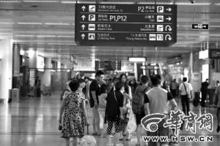 航空公司載客不帶行李 稱為安全考慮拒賠償