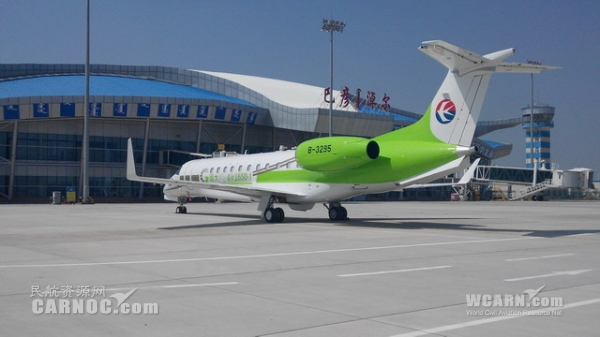 巴彦淖尔机场首次保障东方公务航空验证飞行