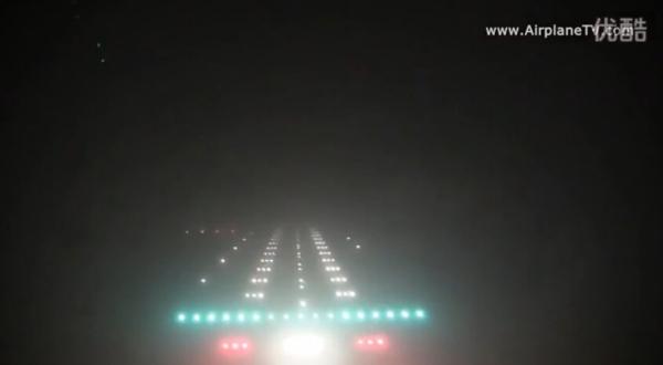 三類盲降CATIII B著陸維也納機場駕駛艙視角