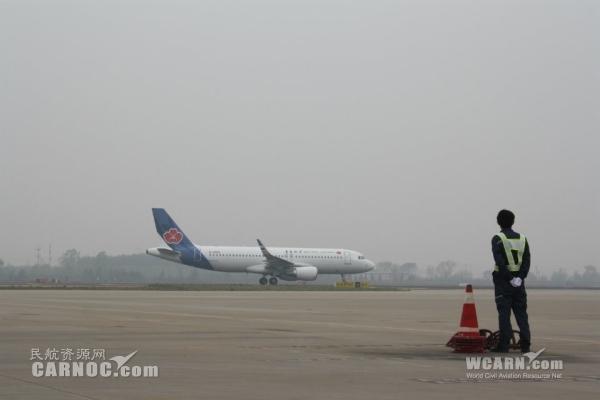 青岛航空qw9781航班取消