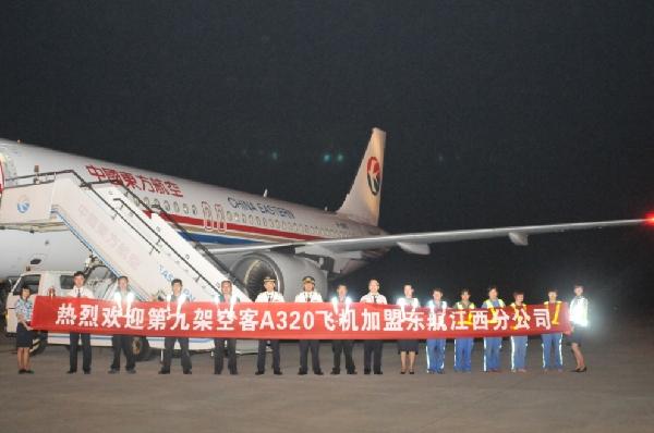 東航江西機隊添丁 新飛機將服務地方航線網絡