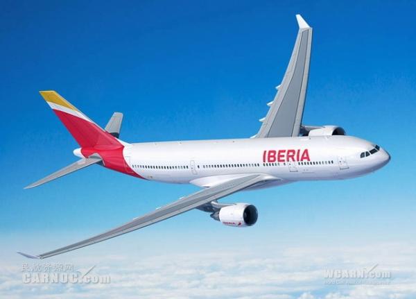 国际航空集团订购8架空客A330-200飞机