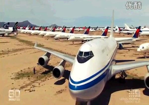 【紀錄片】飛往飛機墳場的澳航QF6021航班
