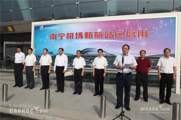 南宁新航站区启用 可保障6000多人同时值机