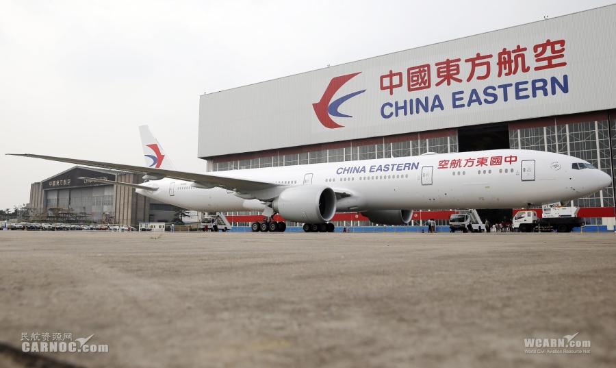 2014年9月26日中午12点20分,中国东方航空首架波音777-300er客机抵达