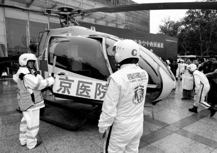 直升机救援仍有瓶颈 高额费用谁埋单