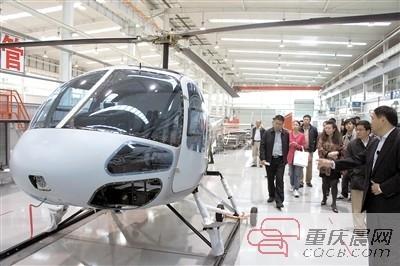 中央媒体感受重庆魅力 乘直升机俯瞰两江新区