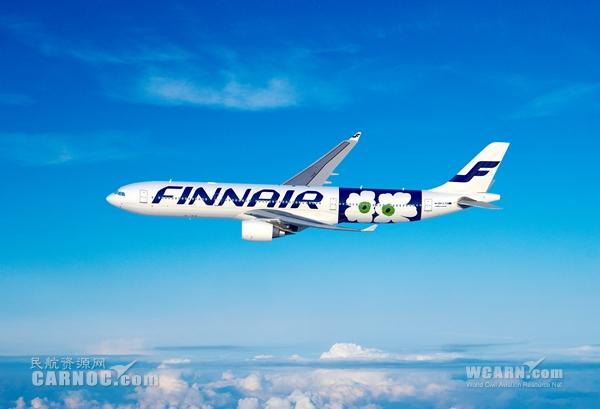 芬兰航空玛丽美歌再携手 公布全新A330彩绘