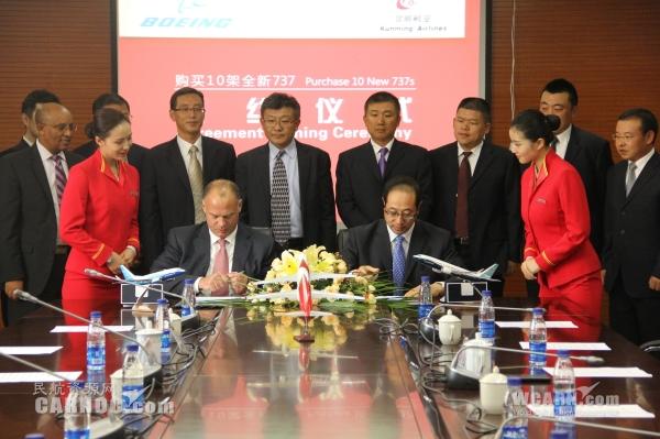 昆航购买10架737 将成为开航以来最大订单