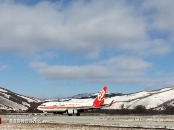 8小时持续降雪 阿尔山机场圆满完成除冰雪保障
