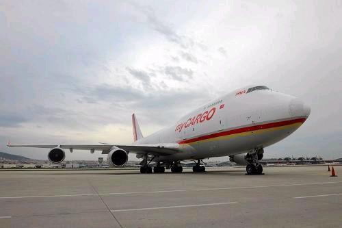 """福州航空起飞 扒一扒大海航有多少""""马甲"""""""