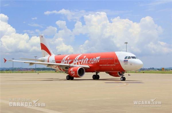 粉红亚洲妺图片_泰国亚洲航空将开通广州首条直飞甲米航线