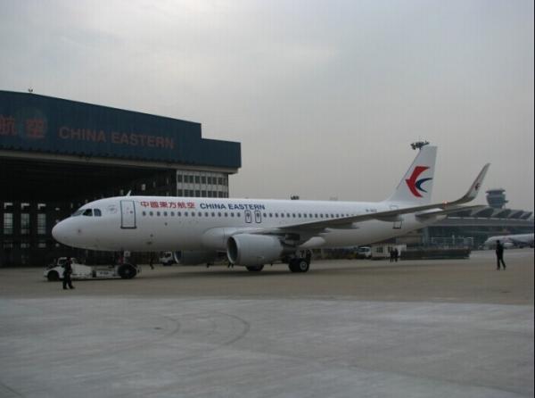 东航山东第24架新空客A320飞机抵达青岛