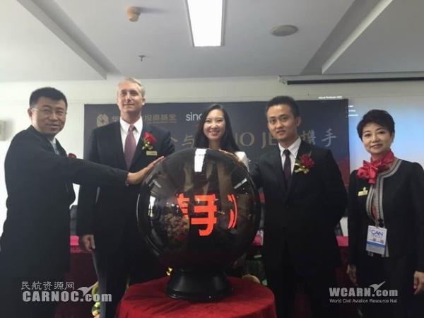 华控基金收购SINO JET 实现公务航空跨境整合