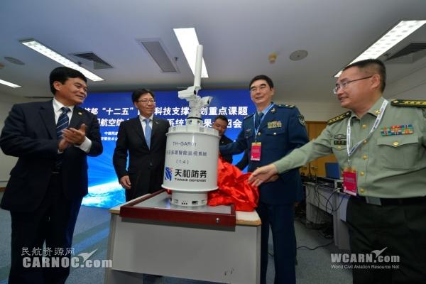 国内首款增强型通用航空飞行服务站亮相航展