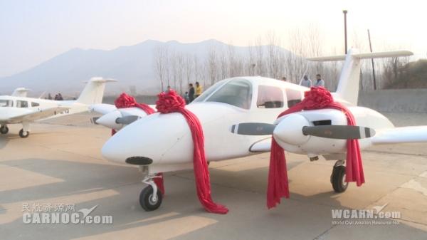 远奥交付5架PA-44-180 增多家通航合作伙伴