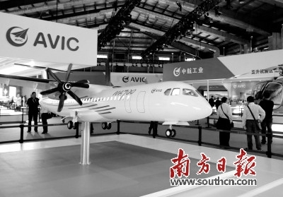 低空改革即將推行 珠海布局通航產業