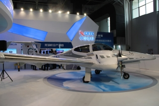中电科芜湖钻石飞机制造携DA42/DA20亮相航展
