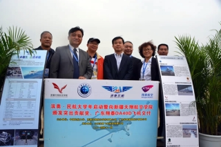 第十届珠海航展上滨奥飞机制造合作活动纷呈