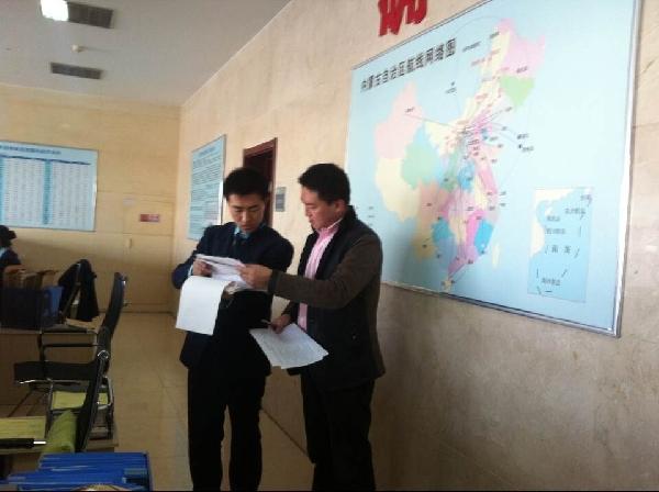 内蒙古空港地服与瑞丽航空签货邮销售代理合同