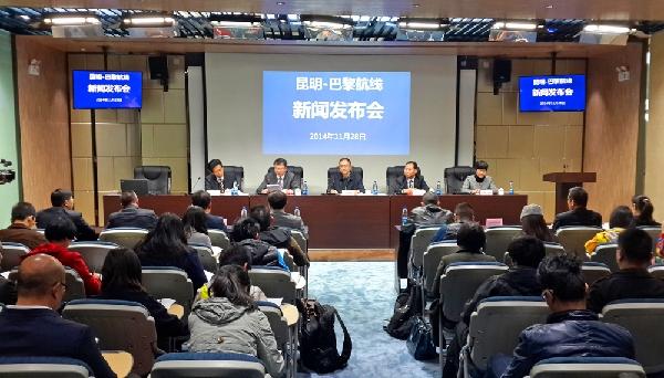云南省首条洲际航线昆明—巴黎12月18日开通
