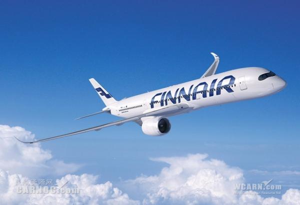 芬航增购8架A350XWB 执飞亚洲和美国远程航线