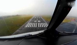 【实拍】客机浓雾天利用自动着陆系统完美降落