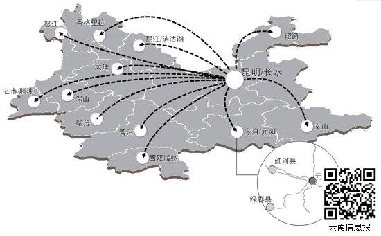 记者昨日获悉,哈尼梯田民用机场工程(选址报告)近日通过国家民航局及中咨公司专家组评审,预计总投资22.35亿元,建设规模为国内支线机场,飞行区指标为4C。   目前,云南16个州市共有12个机场运营,其中普洱的澜沧机场、丽江泸沽湖机场、临沧沧源机场、蒙自机场4个机场在建设当中。澜沧机场建成通航后,意味着普洱市将有第二个机场,云南将有4个州市实现一市两场。如果进展顺利,4个正在建设中的机场预计于明后年投入使用。在哈尼梯田民用机场、怒江民用机场、昭通新机场三个机场建成通航之后,云南机场数量将达19个。