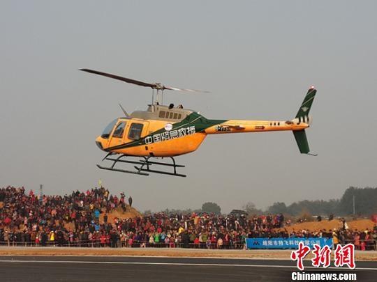总投资17亿元三大通航产业项目落户四川北川