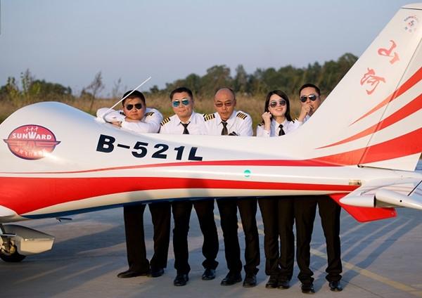通航发展遇人才瓶颈 救援飞行员缺口就达两千