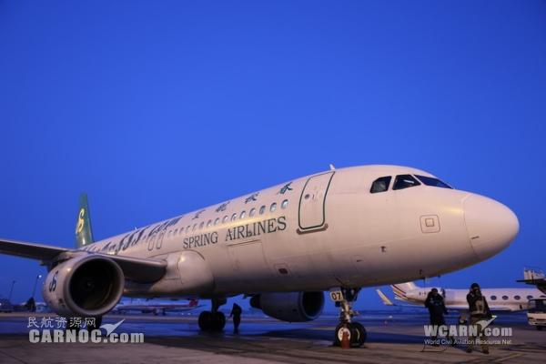 哈尔滨至济州航线正式开通