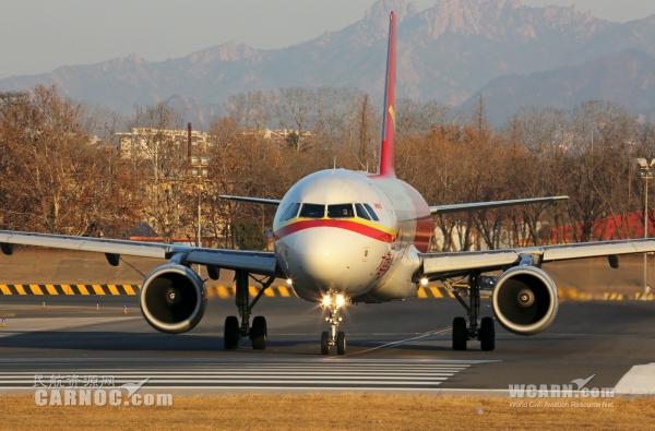 天津航空A330机型正式获得Ⅱ类运行能力