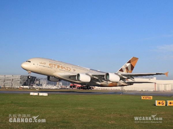 阿提哈德航空A380飞机27日首飞伦敦希思罗航线