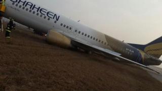 又一起冲出跑道事件 巴基斯坦客机起落架折断