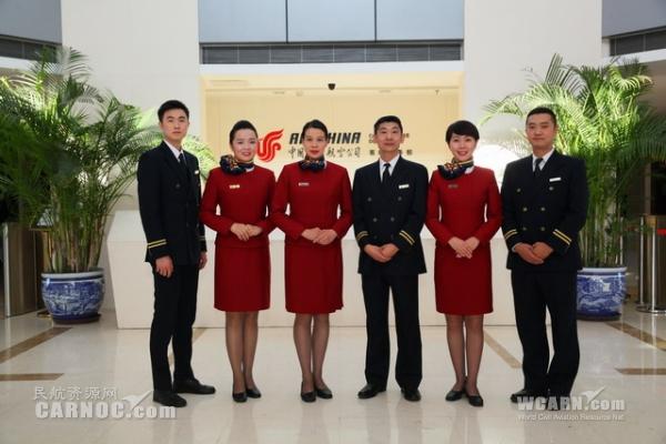 服务是艺术 国航客舱部评选出8名亲和力使者