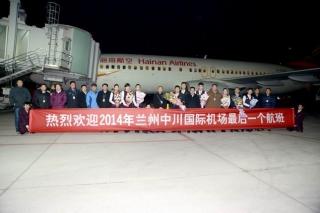 """甘肅機場旅客吞吐量連續第4年""""百萬級""""增長"""