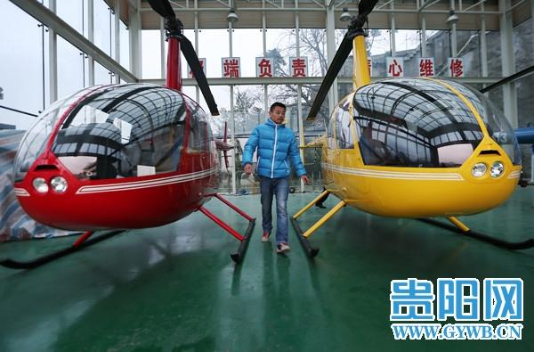 """贵州企业购进口直升机 踏入通航""""处女地"""""""