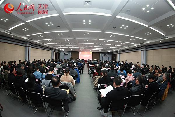 中国航协通航分会年度工作会议在中航大召开