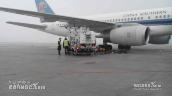 乌鲁木齐机场连续两天遭遇大雾,1月14日共取消进出港航班336班.