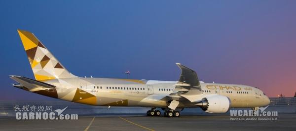 阿提哈德航空首架波音787-9投入商业运营