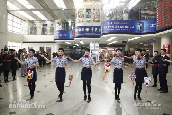 """中联航启动便捷通关系统 机场""""闪唱""""迎春运"""