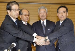 日本天马航空获得投资基金90亿日元融资额度